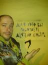 Личный фотоальбом Алексея Борисова