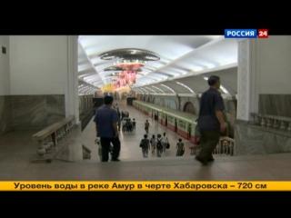 Непарадный Пхеньян_ специальный репортаж Марины Ким
