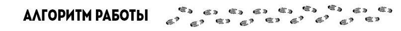 781 подписчик в рассылку по 6,4 руб в товарах для рукоделия, изображение №4