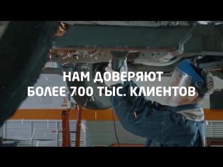 Fit service №1 среди автосервисов!