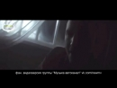 V-s.mobiL-Jane - Бабочка Remix by Kamora Beat 2017.mp4
