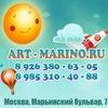 """Центр """"Арт-Марьино"""". Танцы и спорт для всех!"""
