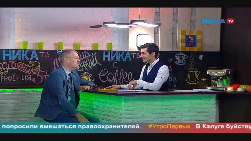 Евгений Константинов. Каштаны в цвету