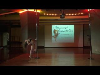 Анна Саютина - Catwalk Dance Fest IX[pole dance, aerial]  .
