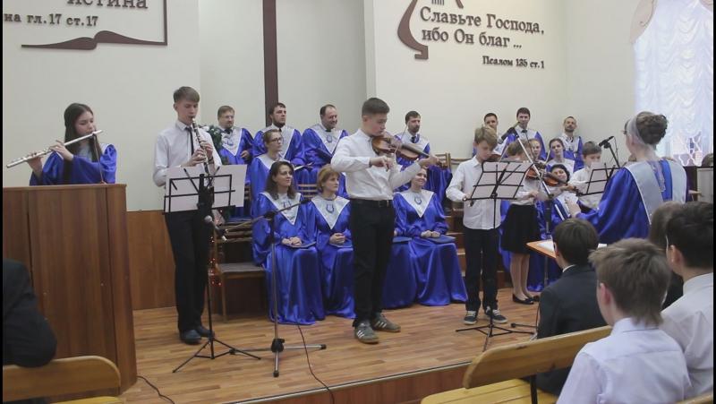 Тихая ночь детский оркестр рук Мария Глубоченко