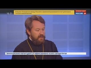 Митрополит Илларион о Предоставлении автокефалии Украине