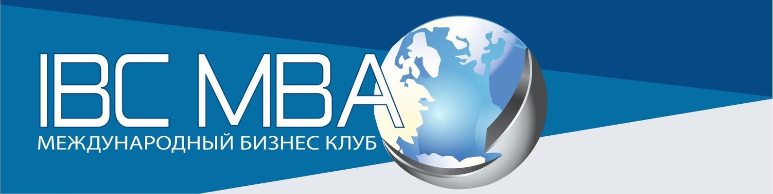 Бизнес клуба в г москве ночные клубы владикавказе
