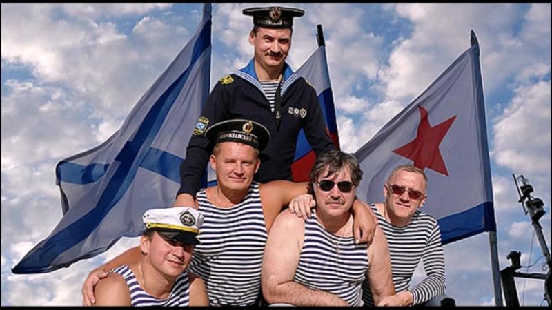 поздравление кто служил на флоте всех анкетах