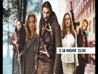 """Анонс.  Лето приключений на """"Канале 12"""". С 18 июня"""