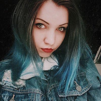 Полина Астапова