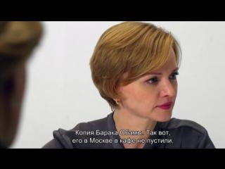 """Т/с """"След"""" - """"Буду жить вечно"""""""