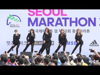 [Fancam] 170319 Hello Venus - Venus @ Seoul International Marathon