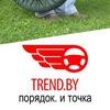 Trend.by-производитель оригинальных аксессуаров