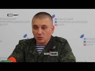 Киевская хунта перебросила под Старобельск 150 боевиков с иностранным оружием,   Народная милиция