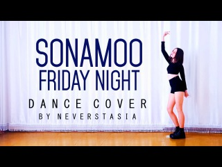 SONAMOO (소나무) _ Friday Night (금요일밤) _ dance cover _ by Neverstasia