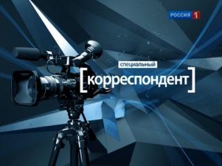 Специальный корреспондент. Одесса. Три года... Аркадий Мамонтов от 24.04.17