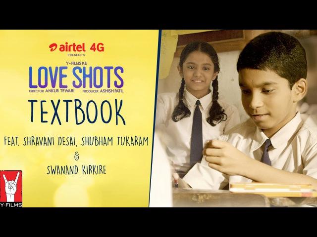 Love Shots Full Film 3 Textbook feat Shravani Desai Shubham Tukaram Swanand Kirkire