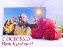 Волшебник на Радио Шансон Москва В ПРЯМОМ ЭФИРЕ 9-04-2017