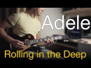 Adele — Rolling In the Deep | Electric Guitar Cover by Zholobov Semyon