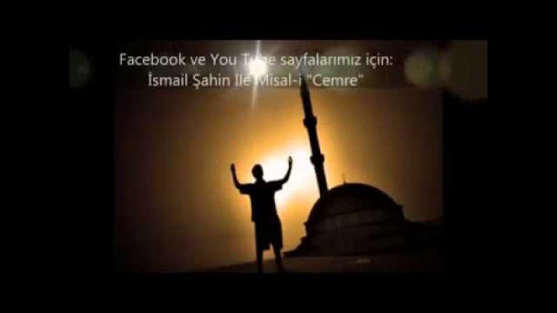 Hz Muhammed'in vefatı anında azrail ile konuşması