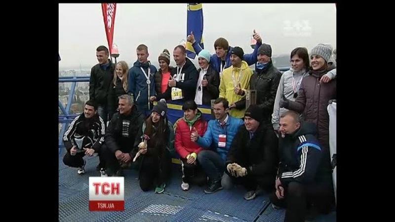 Вертикальні перегони азартні українці взяли участь у марафоні на сто десять поверхів