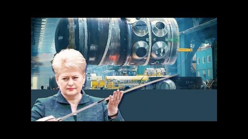 Ці прыме Еўропа беларускую электраэнергію Прасвет I Купет ли Европа беларускую энергию