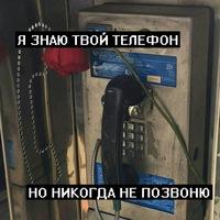 Записи на все случаи в жизни))