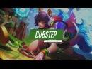 Dubstep Gaming Music ⛔ Best Dubstep Drum n Bass Drumstep ✔ It's Gaming Time
