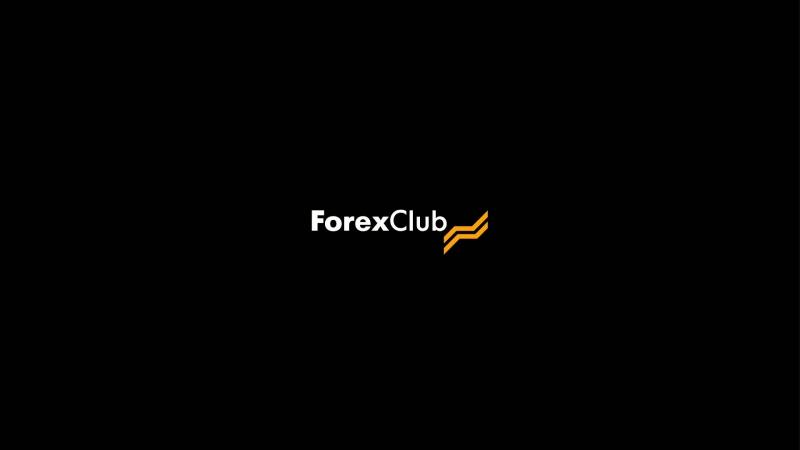 Шторм для Трампа Продай DowJones УтросForexClub АндрейШевчишин новости обучение