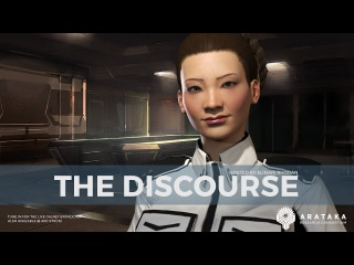 The Discourse - Happy New Year YC119!