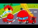 Мультики про машинки - Пожарные машины и их важная работа!
