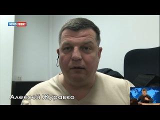 Алексей Журавко: Порошенко хочет избавиться от тербатальонов, отправив их как « ...