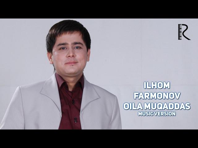 Ilhom Farmonov - Oila muqaddas | Илхом Фармонов - Oила мукаддас (music version)