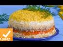 Салат Мимоза! Классический рецепт с консервами пошаговый с фото видео Супер ответ