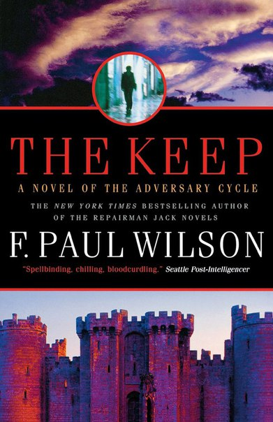 The Keep (Adversary Cycle #1)