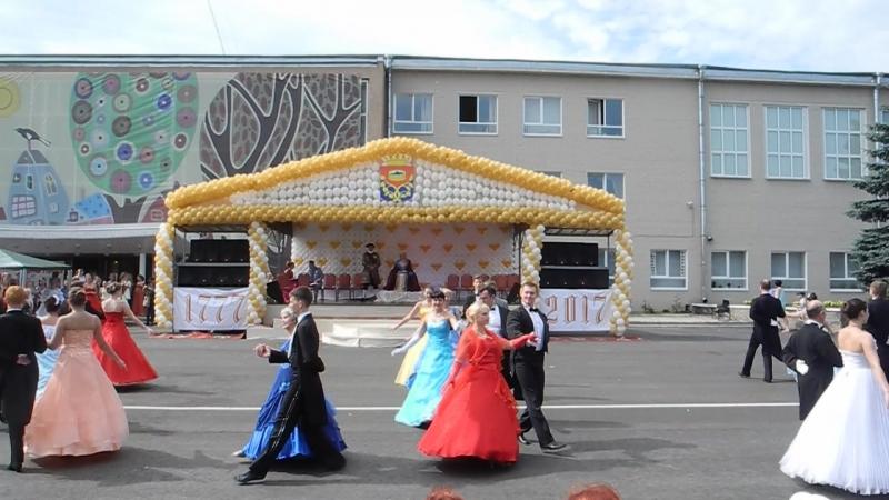 5 12 08 17 Луга День города 240 лет Ренессанс и Энергия г Тихвин Полонез