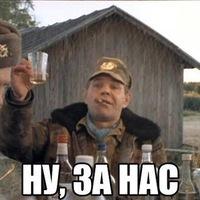 Хасанов Артур