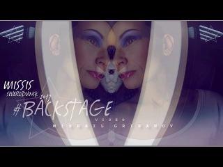 Backstage с фотосессии (2день) для конкурса МиссисСеверодвинск2017