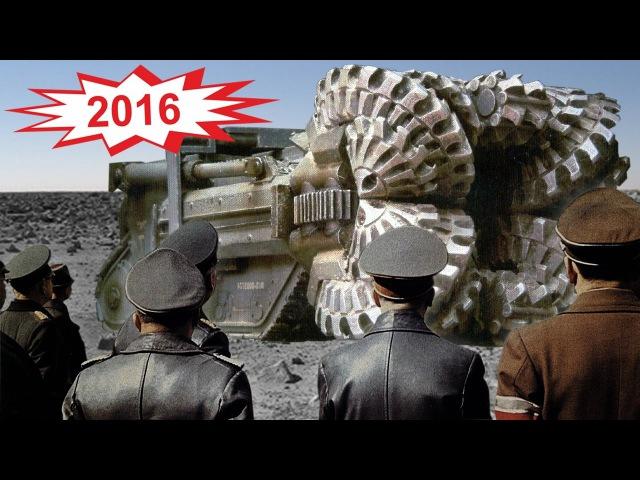 Бесчеловечные проекты Гитлера Секретное оружие Вермахта которое могло изменить итог войны