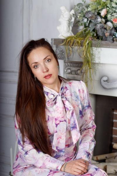Алина Бегинина Фото Голые