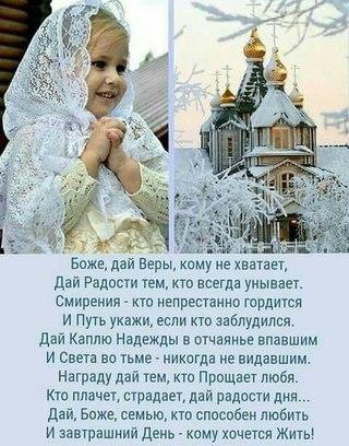 Анна Давыдова   ВКонтакте