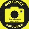Фотопечать в Щекино- ФотоSET 89539672072