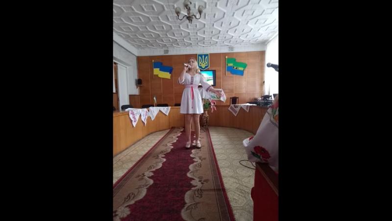 Карина Іваник Пісня за Україну
