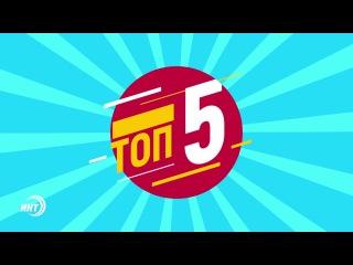 ТОП-5 самых  ВЫСОКООПЛАЧИВАЕМЫХ профессий