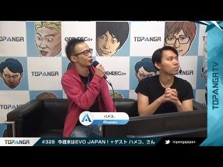 TOPANGA TV #328 2018/01/24