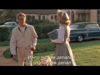 Пегги Сью Вышла Замуж | Peggy Sue Got Married (1986) Eng + Rus Sub (1080p HD)
