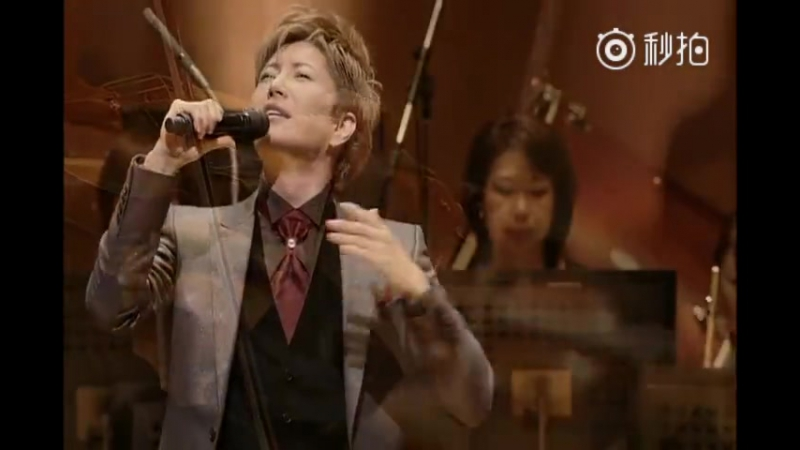 GACKT Weibo 28 11 2017 Tokyo Philharmonic Symphony Orchestra Karei naru kurashikku no tabe 2014 11 12 gatsu no LOVE SONG
