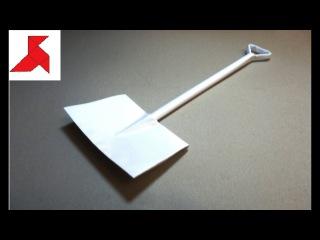 Как сделать совковую мини лопату из бумаги а4?