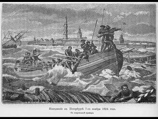 Потоп 1824 года Ведагор VS культурный слой Святорус