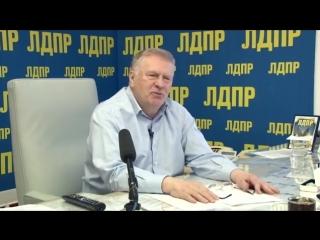 Поздравление с 8 марта от Владимира Жириновского